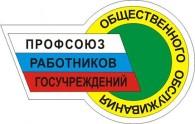 rosgu_emblema_430_auto_5_80