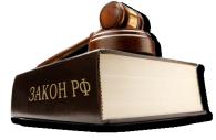 advokat_ugolovnyiy