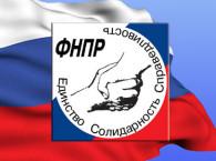 fnpr_logotip