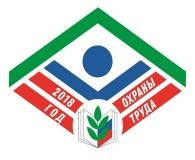god-logo-f2