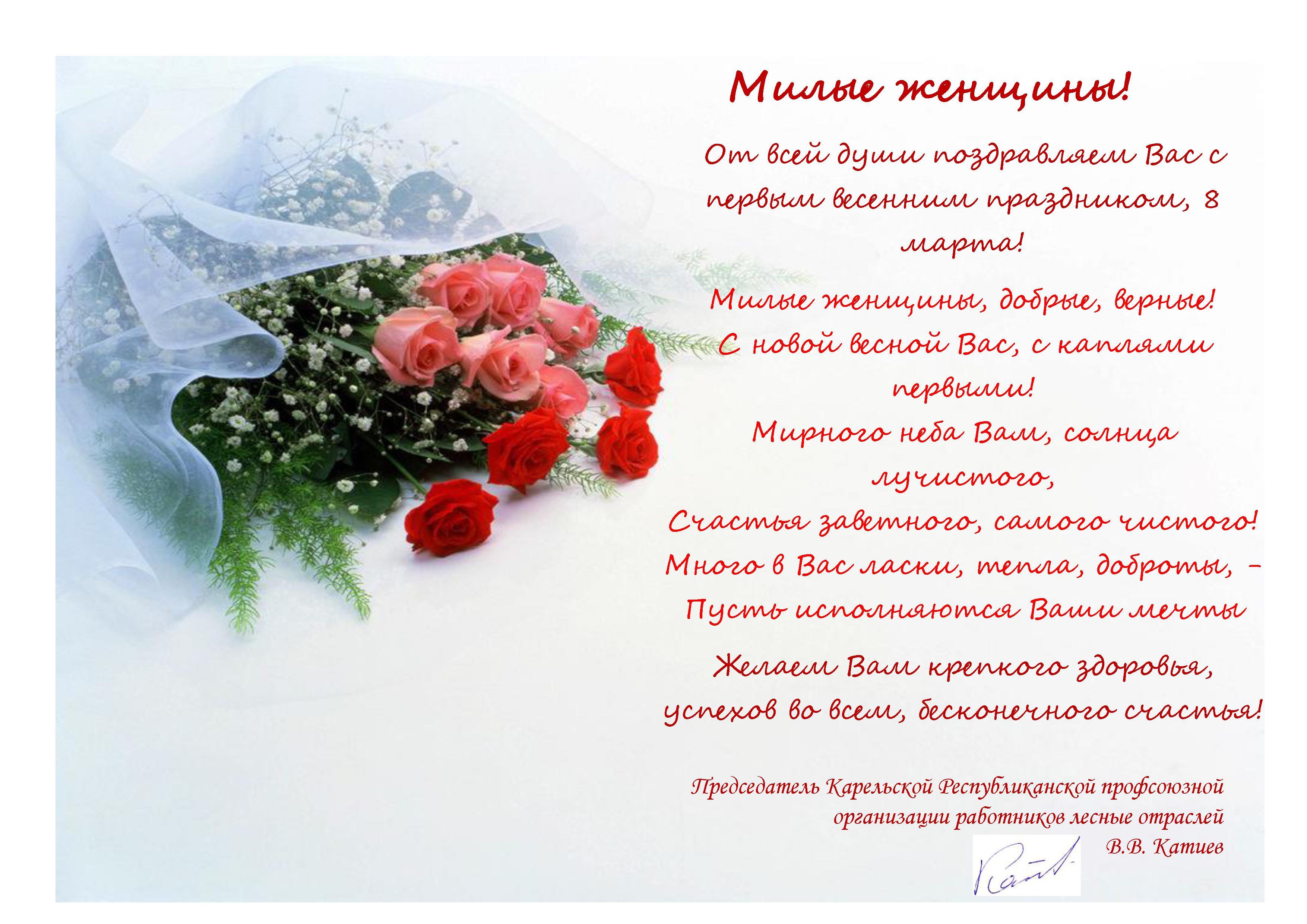 milye-zhenshhiny2018
