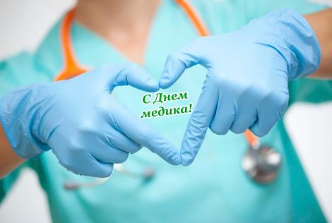 den_medika1