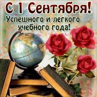 1441137217_ucmffvj0vzi