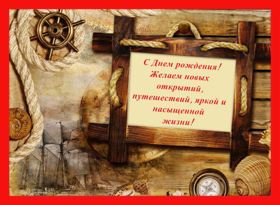 будущей поздравление про достижения целей городе москва